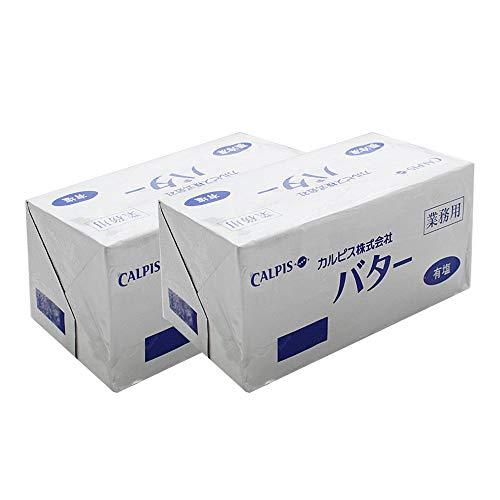 【mamapan】【2個セット】バター カルピス(株)バター 有塩 450g×2 まとめ買い