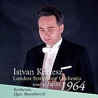 ベートーヴェン | エルガー | ショスタコーヴィチ / イシュトヴァン・ケルテス & ロンドン交響楽団 (Beethoven, Elgar, Shostakovich - tour in Japan 1964 / Istvan Kertesz | London Symphony Orchestra) [CD] [国内プレス] [日本語帯・解説付]