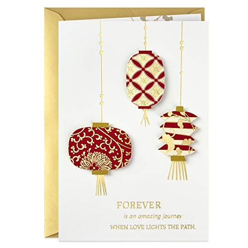 Hallmark Eight Bamboo Wedding Card (Chinese Lanterns, Single Card) (499RZP1004)