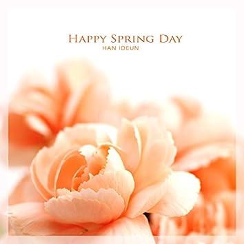 행복한 봄날