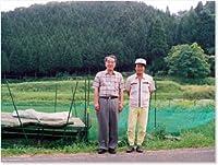 【令和2年産】岡山県ひるぜん高原産 三船進太郎さんのアイガモ栽培コシヒカリ(玄米10kg(5kg×2袋))