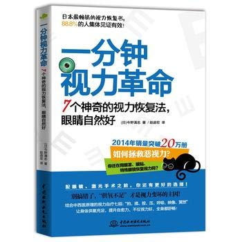 Paperback ???????:7????????? [Simplified_Chinese] Book