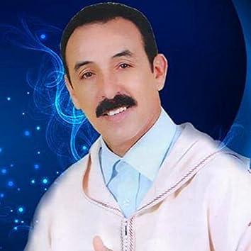 Anaby Baba Tahlat