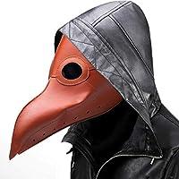 ハロウィン ペスト マスク ゴシック パンク コスプレ Cosplay 鳥様式 レザー製コスチューム用小物 ガスマスク 仮装 ブラウン 仮面 レディース メンズ 男女共用の ユニセックス Fサイズ
