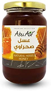 Abu Auf Natural Herbs Honey, 250 Gm