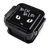 Abeille Almuerzo Bento Box 300ml No Cat No Life Japan AJX-1000
