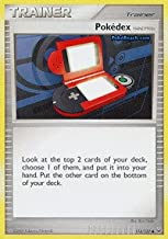 Pokemon - Pokedex HANDY910is (114) - Platinum