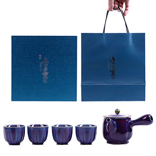 Pevfeciy Keramik Reise Tee Set Quick Cup Meisterschaft Mobile Leichte Teegeräte Set Heißer Tee Tee Set Chinesischer Tee,Jun Kiln