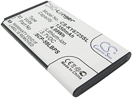 Replacement Battery for Kyocera C6725 C6730 Hydro Icon Hydro Vibe Hydro Vibe 4G KYC6725AVB SCP product image