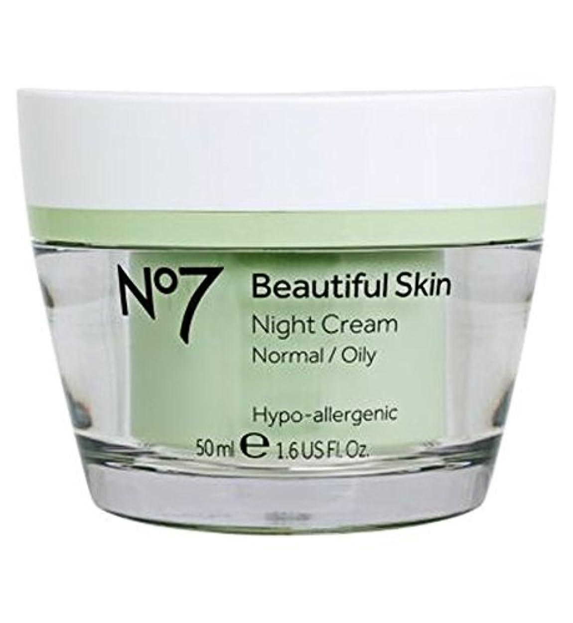 通り襟連鎖ノーマル/オイリー肌の50ミリリットルのためNo7美肌ナイトクリーム (No7) (x2) - No7 Beautiful Skin Night Cream for Normal / Oily Skin 50ml (Pack of 2) [並行輸入品]