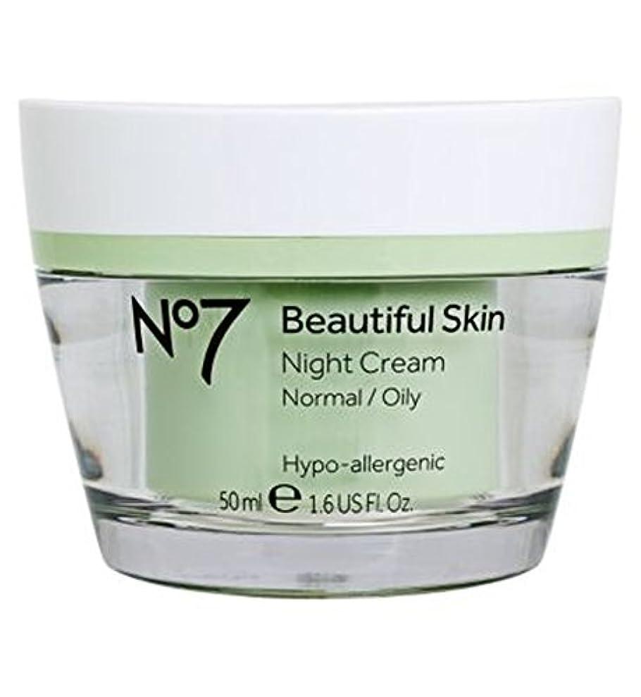 厚い教え嫌悪ノーマル/オイリー肌の50ミリリットルのためNo7美肌ナイトクリーム (No7) (x2) - No7 Beautiful Skin Night Cream for Normal / Oily Skin 50ml (Pack of 2) [並行輸入品]