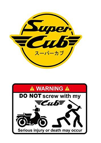 スーパーカブ [SuperCub] ロゴ ステッカー スーパーカブ シール 2枚セット HONDA SuperCub Sticker 2P PACK SETスーパーカブ ステッカー スーパーカブシール スーパーカブステッカー (イエロー+Warning)