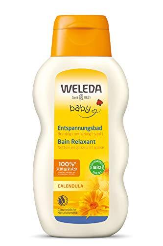 WELEDA(ヴェレダ) カレンドラ ベビーバスミルク 200mL 沐浴にも 浴用化粧料 赤ちゃん ベビー 心地よいハーブの香り 天然由来成分 オーガニック