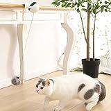 LiféUP Gato Juguete Interactivo Cat Varita, Eléctrico Yo-Yo Elevación Rotación, Juego Interactivo Puzzle para Mascotas Gatos (7 cm)