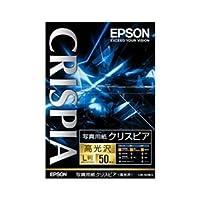 エプソン(EPSON) 写真用紙クリスピア<高光沢> (L判/50枚) KL50SCKR