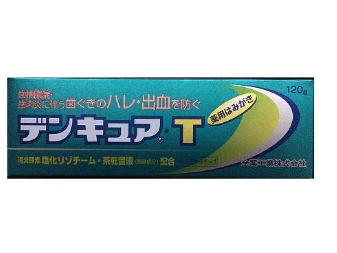 お風呂細胞首相【全薬工業】デンキュア?T120g×10個