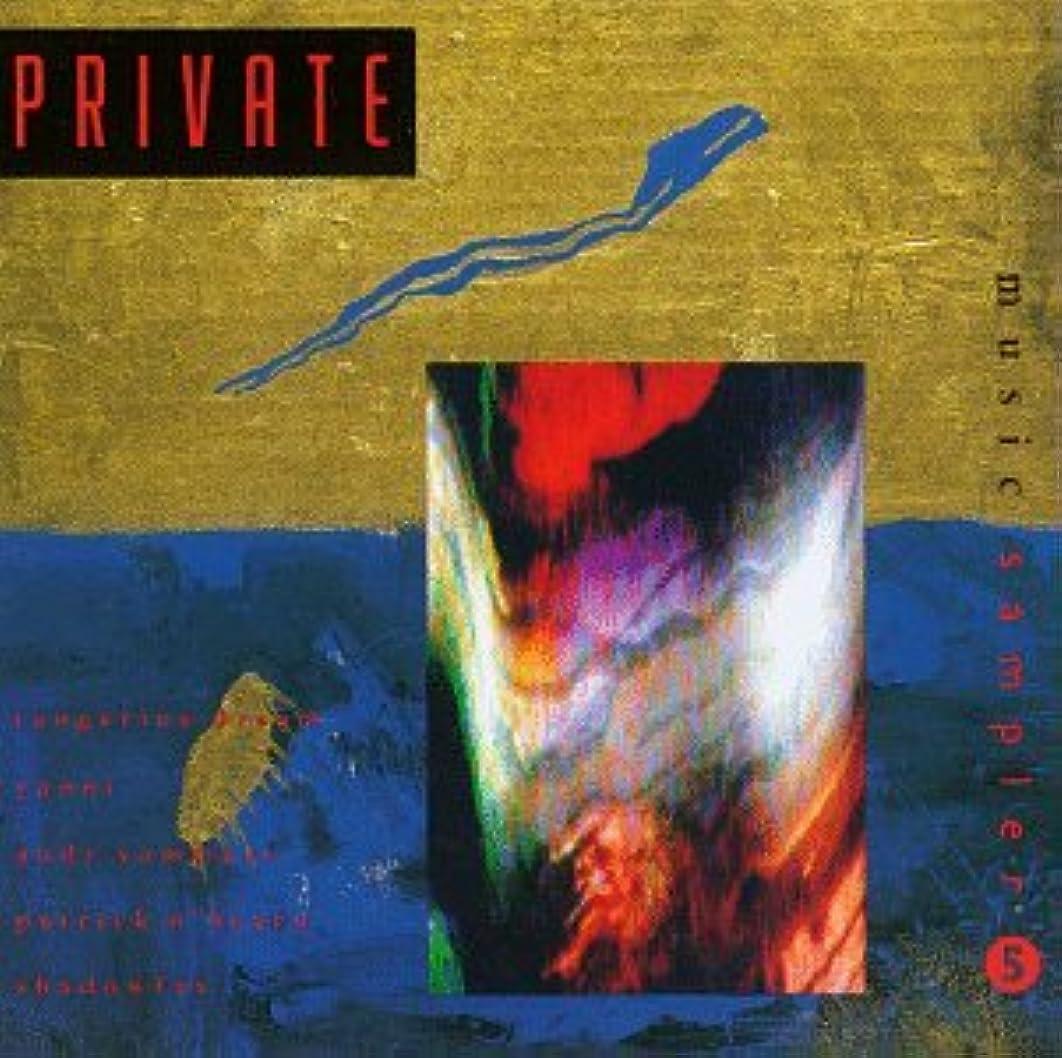 Private Music Sampler 5