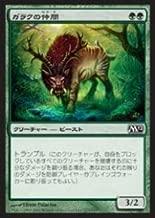 Magic: the Gathering / Garruk's Companion (175) - Magic 2012 Core Set / Japanese Single Card