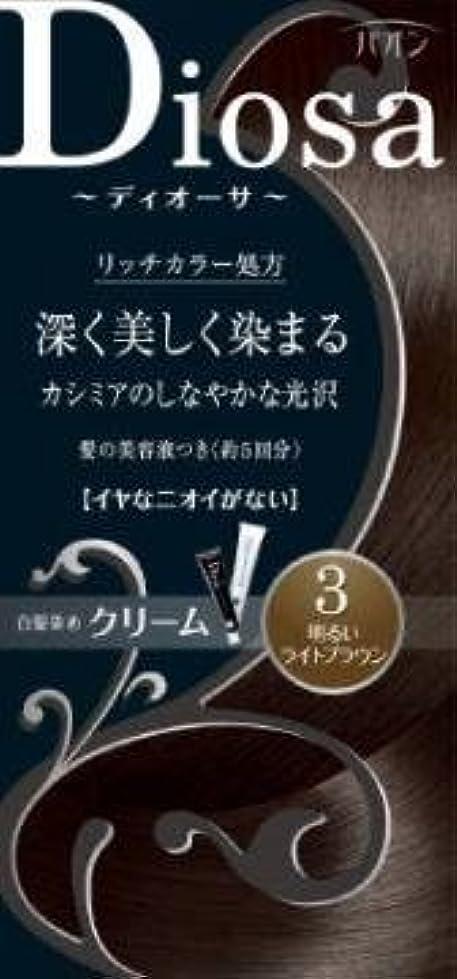 協力抽出気質【シュワルツコフヘンケル】パオン ディオーサ クリーム 3 明るいライトブラウン ×5個セット