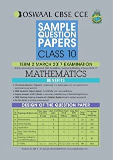 Oswaal CBSE CCE Sample Question Paper For class 10 Term II (Oct to March 2017) Mathematics