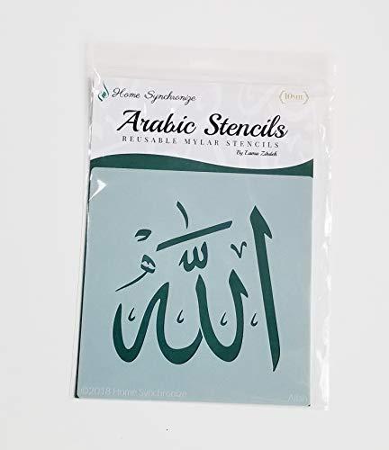Islamic Stencil-Allah-Reusable Stencil-Islamic Calligraphy-Arabic Calligraphy