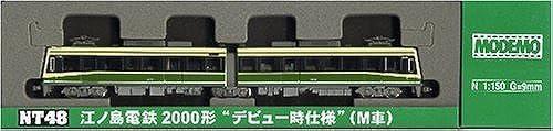 Enoshima Electric Railway Type 2000 Time of Debut (w Motor) (Model Train)