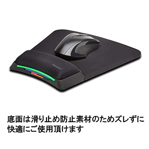 KENSINGTON(ケンジントン)『SmartFitリストレスト付マウスパッド(K55793JP)』