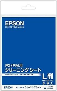 セイコーエプソン インクジェットプリンター用 クリーニングシート/L判サイズ/3枚入り KL3CLS