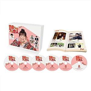"""姉ちゃんの恋人 DVD-BOX"""""""