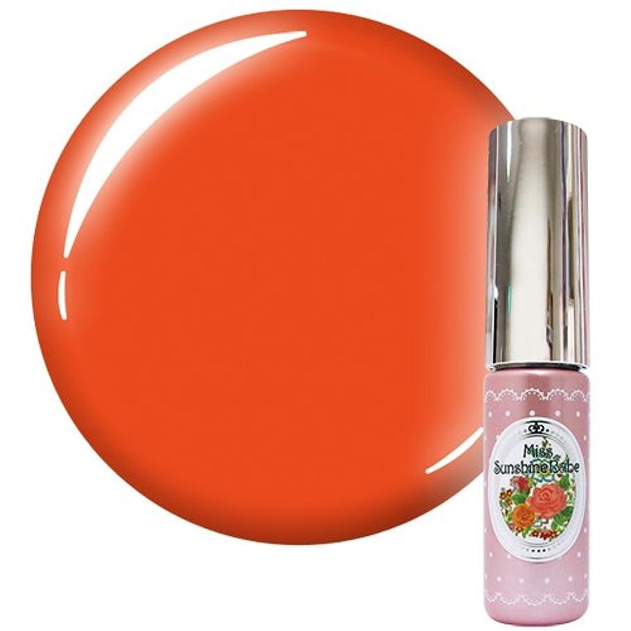 かんたん付属品航空Miss SunshineBabe ミス サンシャインベビー カラージェル MC-70 5g パンプキンオレンジ