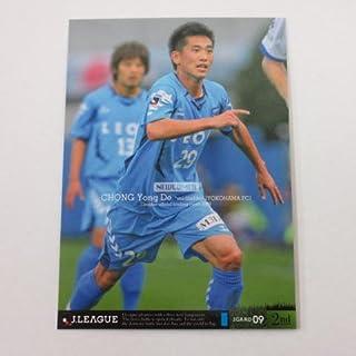Jカード2009/2nd■レギュラーカード■556/鄭容臺/横浜FC ≪Jリーグオフィシャルトレーディングカード≫