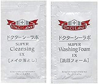 ドクターシーラボ 洗顔&クレンジング 10セット