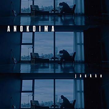 ANOKOIMA