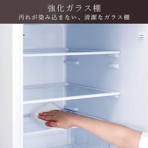 ハイセンスジャパン『HR-G2801』