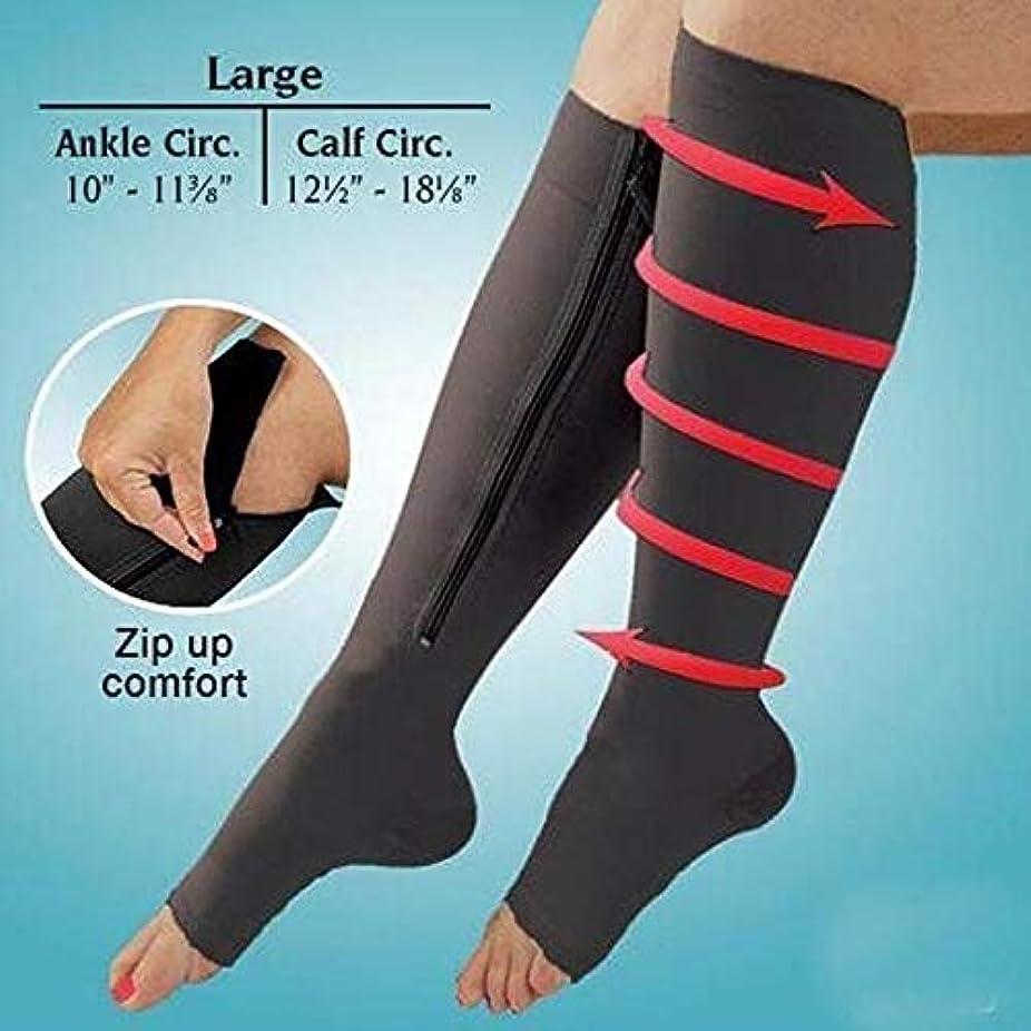 支援するガイド真面目な1 ペア静脈瘤処理ソックス圧縮ジッパー靴下女性のスリム睡眠脚 Shapper 圧縮脂肪燃焼マッサージ