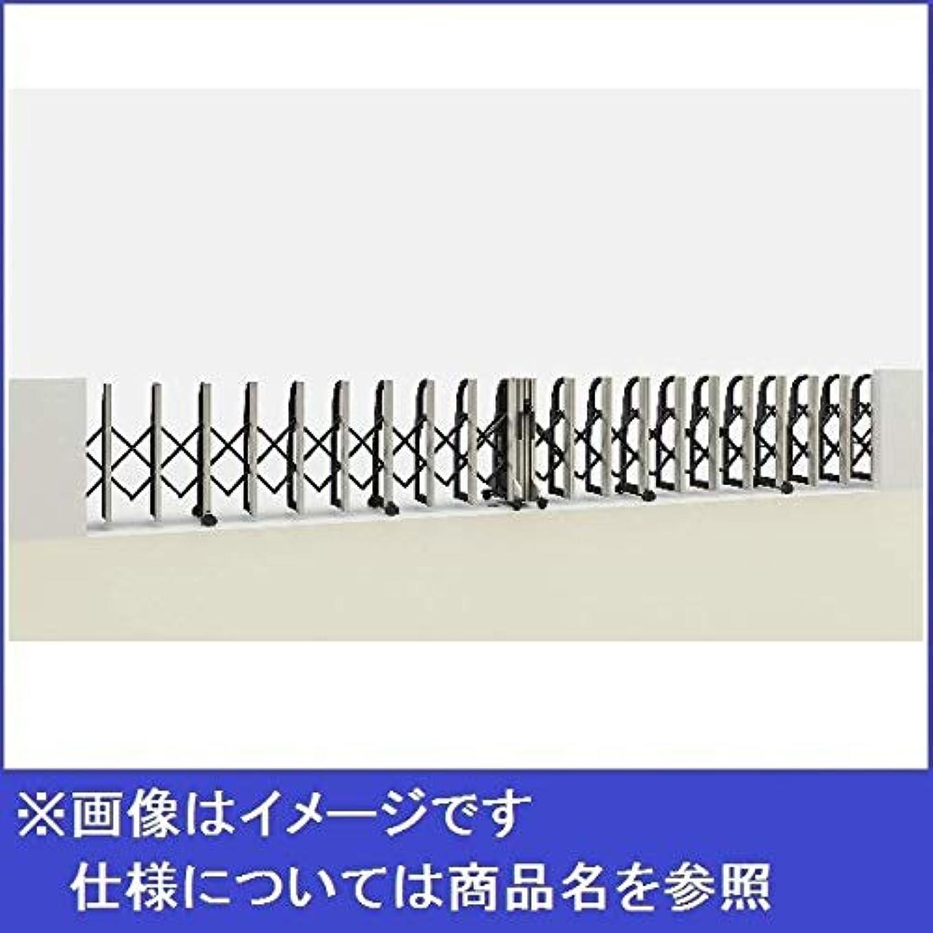 持続的スリラー人気四国化成 ALX2 固定キャスター ALXC16-1025WSC 両開き 『カーゲート 伸縮門扉』