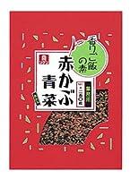 理研ビタミン株式会社 理研 赤かぶ青菜 250g ×10個