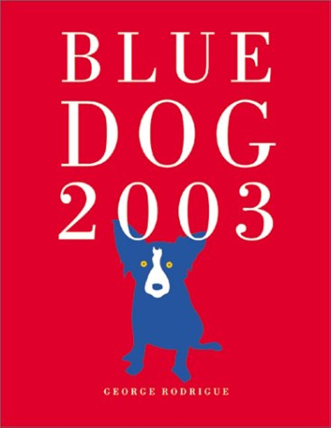 冗談で繁栄する主観的Blue Dog Engagement Calendar 2003