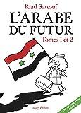 Coffret L'Arabe du Futur - Tome 1 et tome 2 - Allary - 05/11/2015