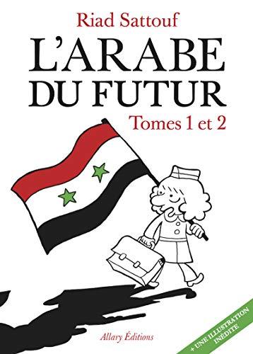 Coffret L'Arabe du Futur