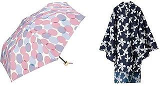 【セット買い】ワールドパーティー(Wpc.) 雨傘 折りたたみ傘 ピンク 50cm レディース 傘袋付き ムナ ミニ 7398-019 PK+レインコート ポンチョ レインウェア  ネイビー  free  レディース 収納袋付き R-1093