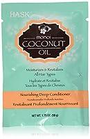 HASK Monoi Coconut Oil Nourishing Deep Conditioner, 1.75 oz (並行輸入品)