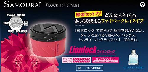 サムライロックインスタイルライオンロックヘアワックス80グラム(x80)