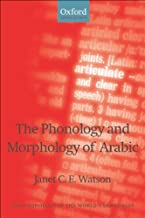 Best the phonology and morphology of arabic Reviews