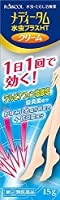 【指定第2類医薬品】メディータム水虫プラスHTクリーム 15g ×4 ※セルフメディケーション税制対象商品
