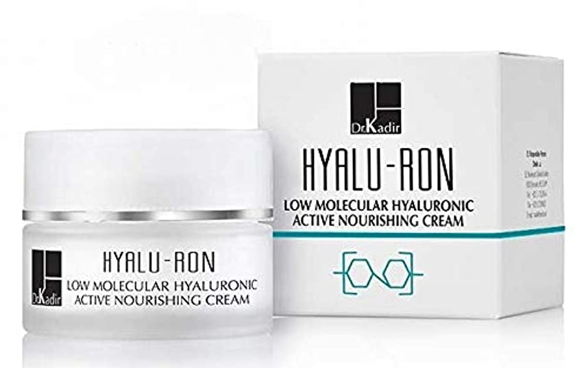 に負けるサーカス測るDr. Kadir Hyalu-Ron Low Molecular Hyaluronic Active Nourishing Cream 50ml