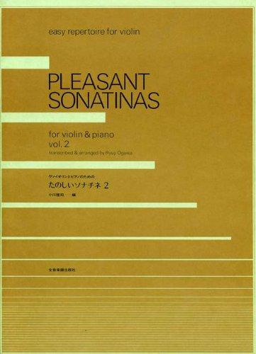 ヴァイオリンとピアノのための たのしいソナチネ(2)