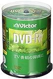 JVCケンウッド 録画用DVD-R 100枚スピンドル VHR12JP100SJ1 1ケース100枚