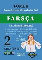 Fömer Farsca Orta Seviye