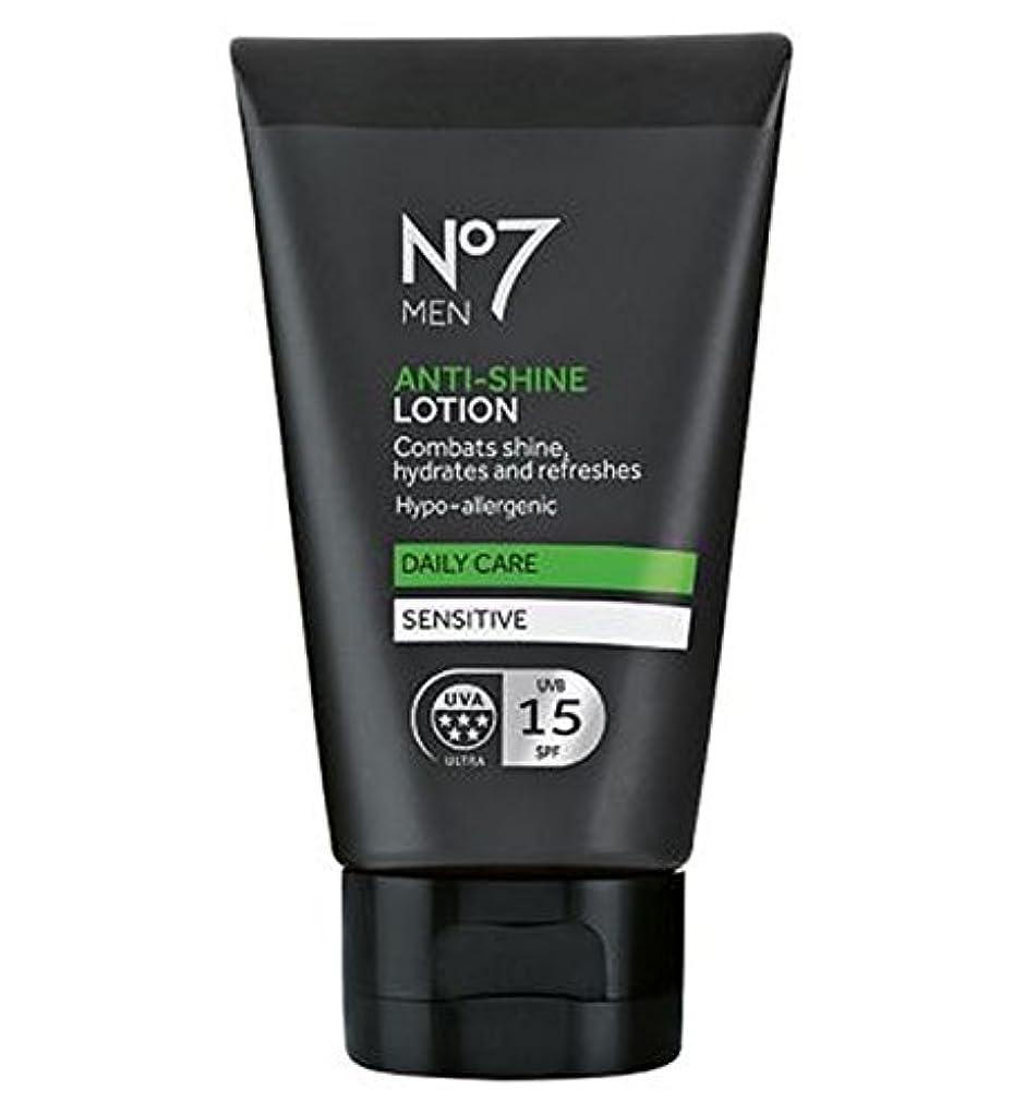 女の子植物学者行商No7男性抗輝きローション50ミリリットル (No7) (x2) - No7 Men Anti-Shine Lotion 50ml (Pack of 2) [並行輸入品]